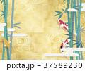 竹 鯉 和モダンのイラスト 37589230