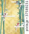 竹 鯉 和モダンのイラスト 37589231
