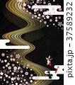 桜 金魚 夜桜のイラスト 37589232