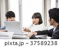 小学生 パソコン 講師の写真 37589238