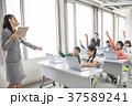 小学生 パソコン 講師の写真 37589241