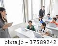 小学生 パソコン 講師の写真 37589242
