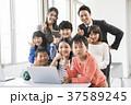 小学生 パソコン 講師の写真 37589245