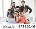 小学生 パソコン 講師の写真 37589246