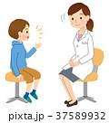 子供 診察 心療内科 保健室 37589932