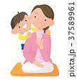 男の子 肩たたき 子供のイラスト 37589961