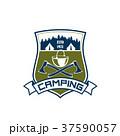 キャンプ 野営 収容所のイラスト 37590057