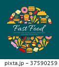 食 料理 食べ物のイラスト 37590259