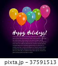 Vector background with colorful helium balloons 37591513