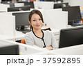 笑顔 ビジネスウーマン オフィスの写真 37592895