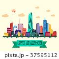 Shanghai city skyline 37595112