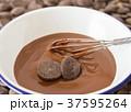 チョコレート チョコ お菓子づくりの写真 37595264