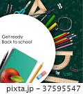 スクール 学校 背のイラスト 37595547