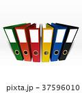 BOX 紙ばさみ ファイルのイラスト 37596010
