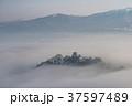 大野城 天空の城 雲海の写真 37597489