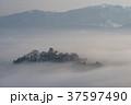 大野城 天空の城 雲海の写真 37597490