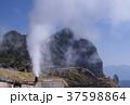 指宿温泉 鹿児島旅行 温泉イメージ 砂むし温泉 37598864
