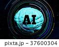 AI・人工知能 37600304
