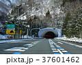 関越トンネル 37601462