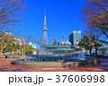 名古屋テレビ塔と噴水広場 37606998
