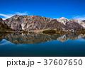 唐松岳 八方池 37607650