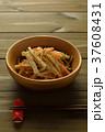 ごぼうサラダ ゴボウサラダ サラダの写真 37608431