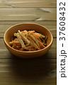 ごぼうサラダ サラダ 野菜の写真 37608432