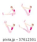 ヨガをする女性のイラスト 37612301