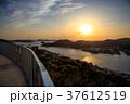 長崎 長崎港 夕方の写真 37612519