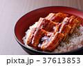 うな丼のアップ 37613853