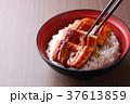 うな丼 37613859