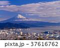 街 風景 富士山の写真 37616762