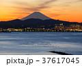 夕焼け 富士山 海の写真 37617045