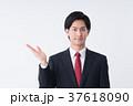 ビジネスマン 男性 会社員の写真 37618090