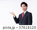 ビジネスマン 男性 会社員の写真 37618120