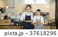 カフェで働く夫婦 フードビジネス 37618296