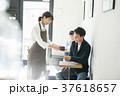 女性 紅茶 ビジネスの写真 37618657