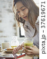ライフスタイル 女性 ビジネスウーマンの写真 37619671