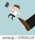 ビジネスマン 実業家 存在のイラスト 37620119