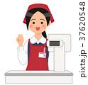 レジでガッツポーズをするスーパーの女性店員 37620548