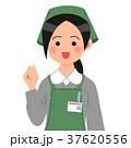 ガッツポーズをするスーパーの女性店員 37620556