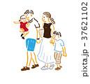 家族 仲良し 歩くのイラスト 37621102