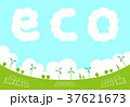 エコ 再生可能エネルギー ソーラーパネルのイラスト 37621673