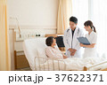 病室 診察 医師 看護師 患者 病院 医療 イメージ 37622371