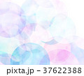 ドット ドット柄 模様のイラスト 37622388