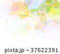 ドット ドット柄 模様のイラスト 37622391
