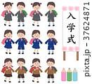 小学生 女の子 男の子のイラスト 37624871