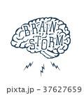 ブレイン 脳 脳みそのイラスト 37627659
