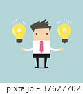 対比 発想 ビジネスのイラスト 37627702