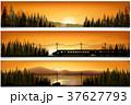 景色 風景 人影のイラスト 37627793